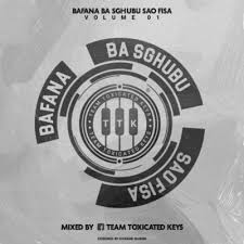 Toxicated Keys – Bafana Ba Sghubu Sao Fisa Vol. 1 - Toxicated Keys – Bafana Ba Sghubu Sao Fisa Vol. 1